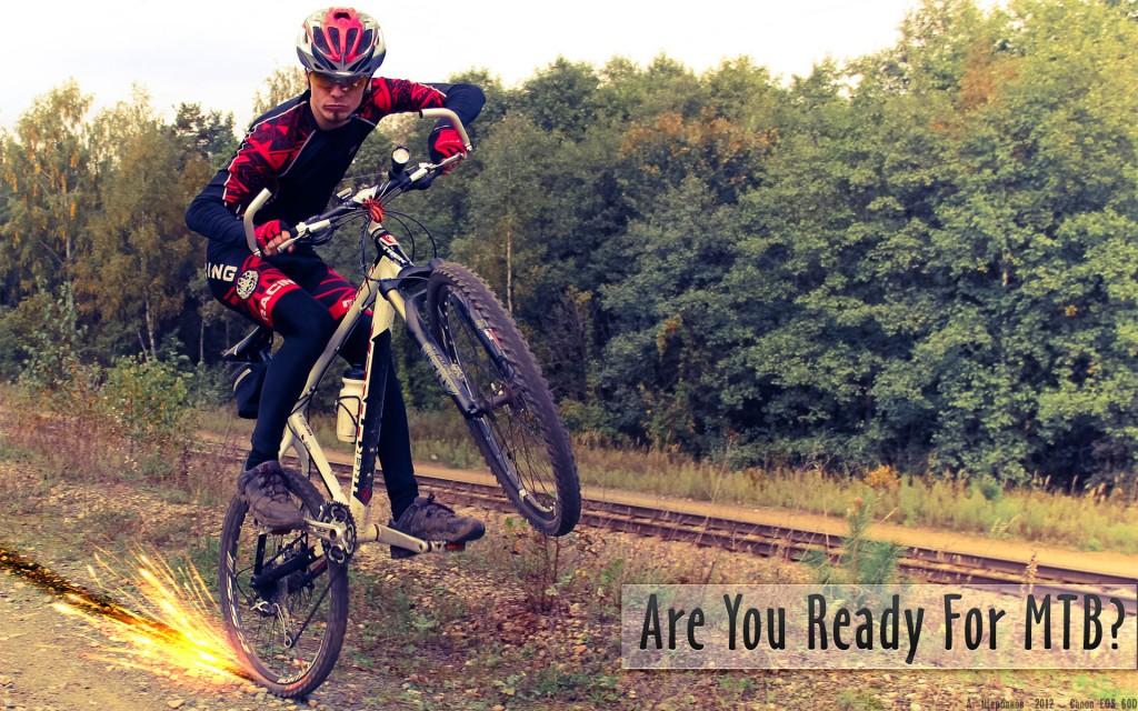 401416_bike_mtb_trek_biker_velosiped_bajk_skorost_bajker_1920x1200_(www.GdeFon.ru)